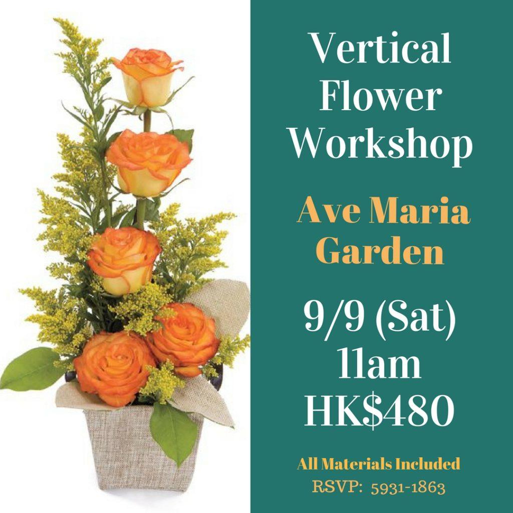 2017-9-9 Fresh Flower Workshop